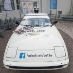 Coortus Rennwagen